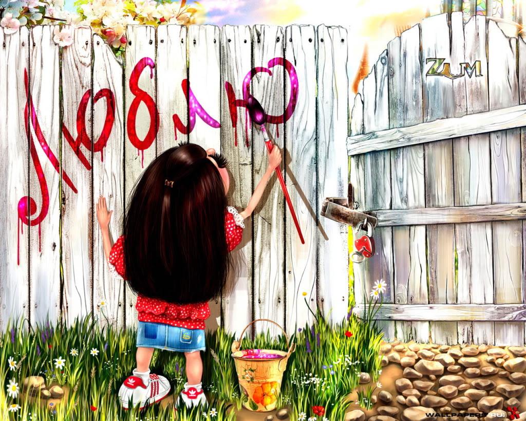 Картинки девушкам я тебя люблю света