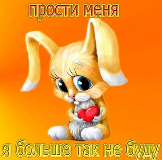 imageloveyou_ru_625.jpg